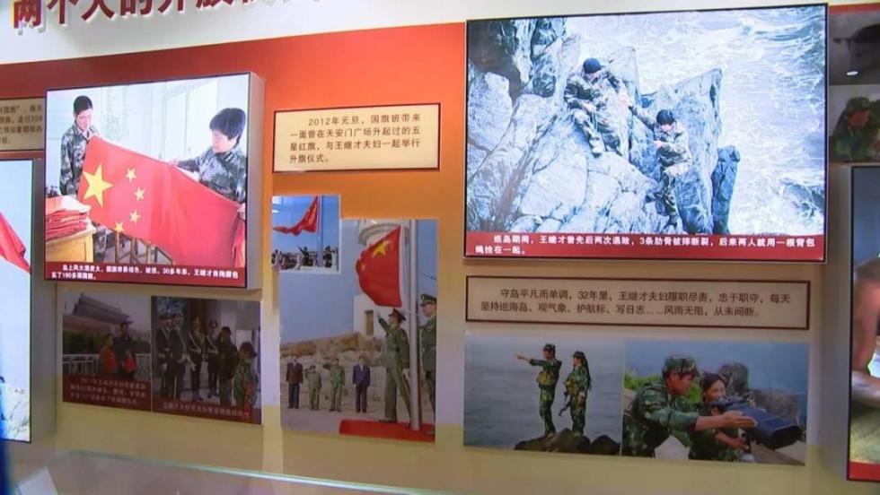 全国先进典型学习宣传培训班在连云港开班