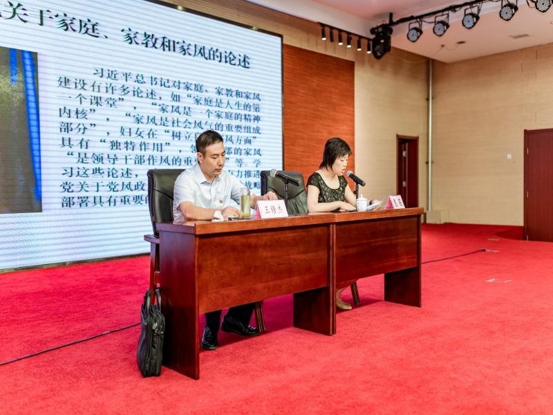 连云港市召开文明家庭创建工作部署推进会