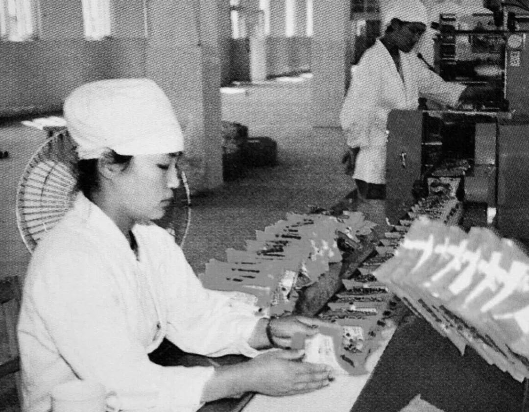 80年代工业生产