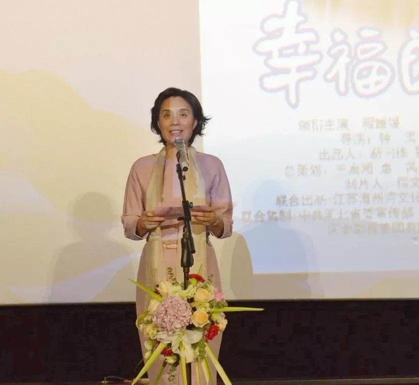 """连云港""""一带一路""""题材电影《幸福的小满》全球首映,精彩亮相第六届丝绸之路国际电影节"""
