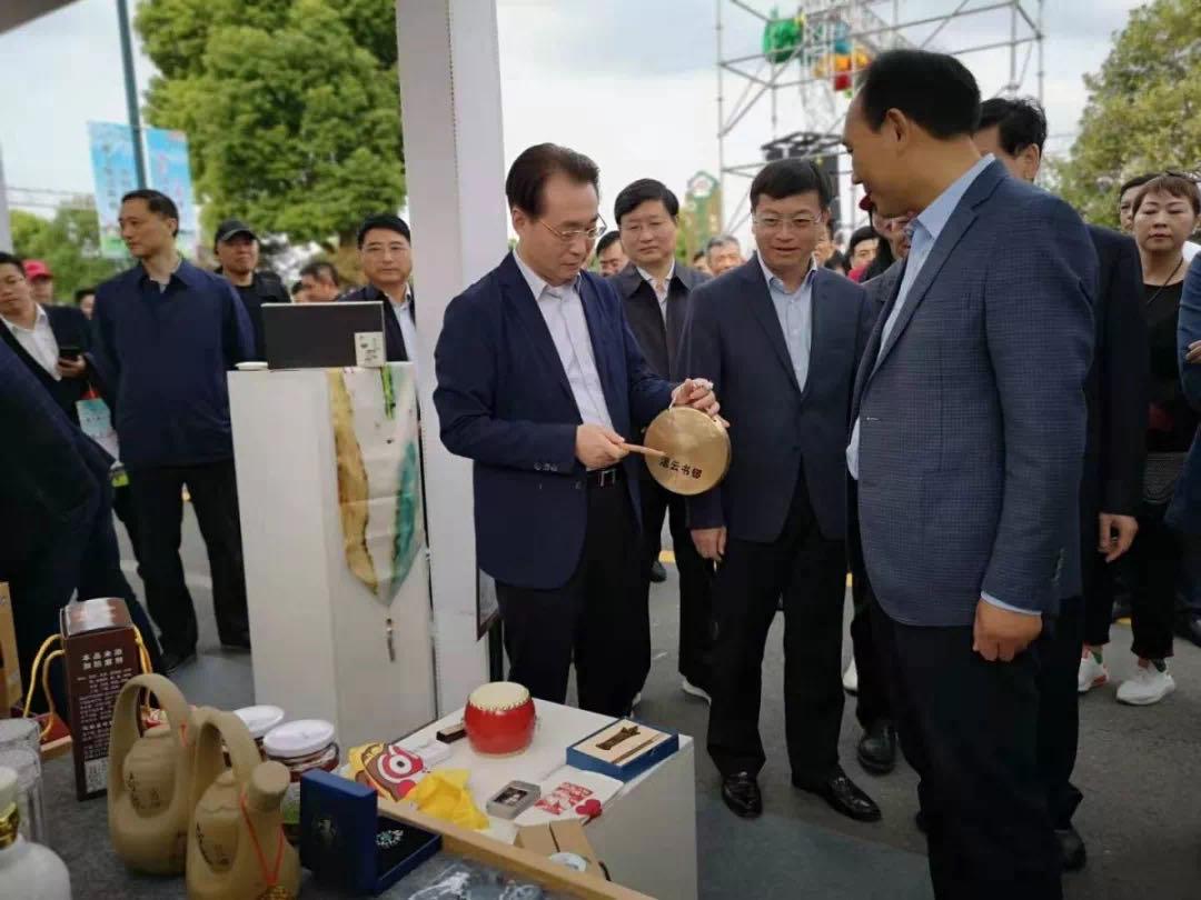 灌云特色文创产品精彩亮相江苏省乡村旅游节