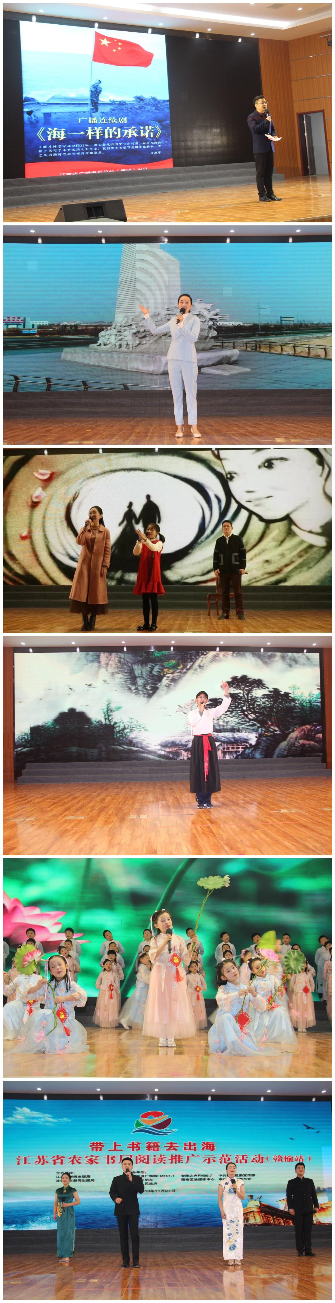 带上书籍去出海 江苏省农家书屋阅读推广示范活动在我市举办