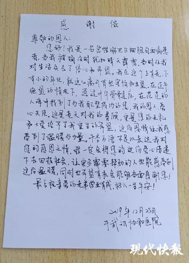 新华社、人民日报等官微聚焦:我市90后小伙瞒着亲人辞去工作......