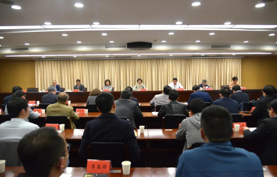 全市宣传文化系统党的建设工作会议召开