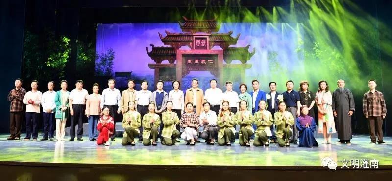 大型现代淮海戏《孟里人家》成功首演