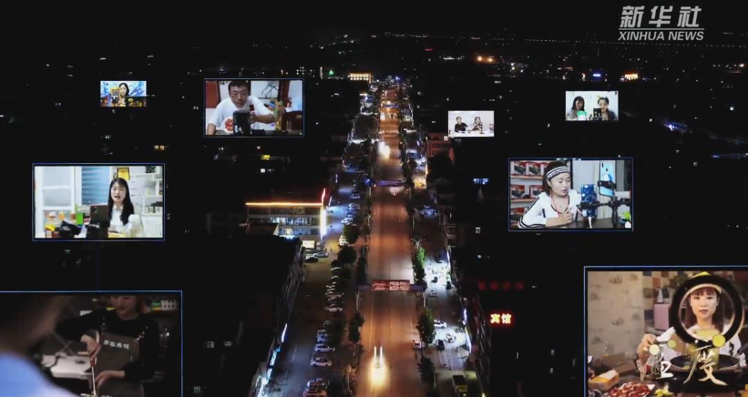 新华社聚焦我市赣榆区海头镇直播经济 24小时全网浏览量破亿