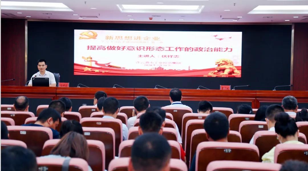 """连云港市突出""""快、新、准""""深化《习近平谈治国理政》第三卷学习"""