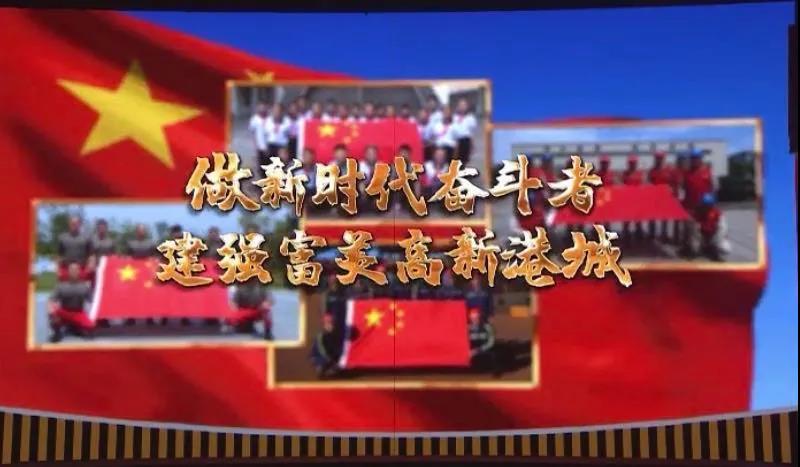 """""""飘扬的旗帜 ——弘扬时代楷模精神 做新时代奋斗者""""文艺演出成功举办"""