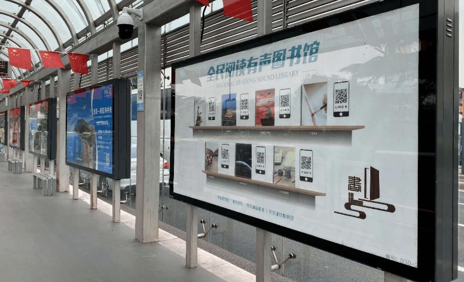 省内首条全民阅读有声图书馆公交站线在我市投入使用!