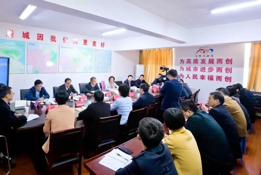 重新归零再出发!连云港召开文明城市常态长效管理工作会议