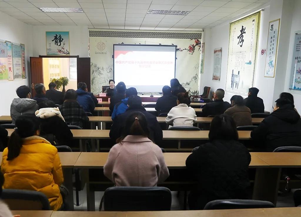 连云区举行党的十九届五中全会精神宣讲进基层活动