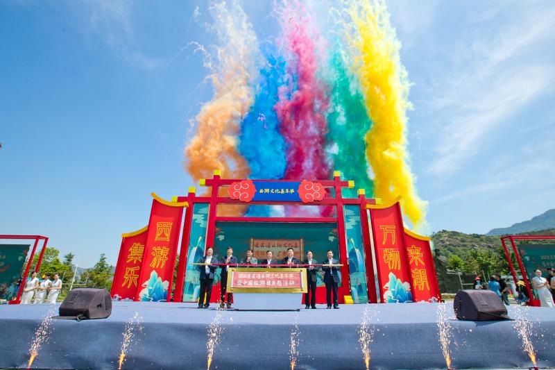 2021连云港西游文化嘉年华暨中国旅游日主题活动启动