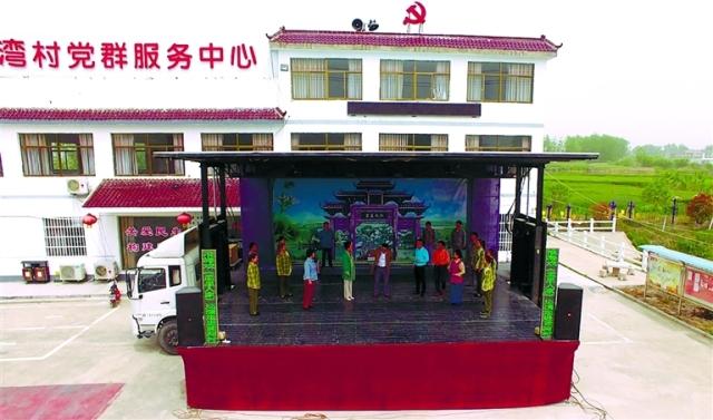 大型淮海戏《孟里人家》巡回展演启幕